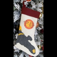 Watch How I Soar Christmas Stocking